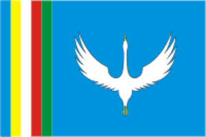 Yeravninsky District - Image: Flag of Eravninsky rayon (Buryatia)
