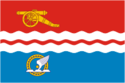 Flag of Kamensk-Uralsky