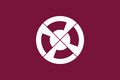 Flag of Shimabara, Nagasaki.png