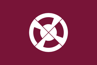 Shimabara, Nagasaki - Image: Flag of Shimabara, Nagasaki