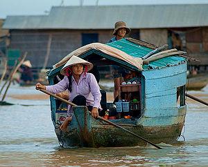 Vietnamese Cambodians - Image: Flotin Siem Reap