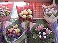 Flower Market Road IMG 5505.JPG