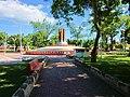 Fountain in Caimanes Park, Chetumal, Q. Roo. - panoramio.jpg