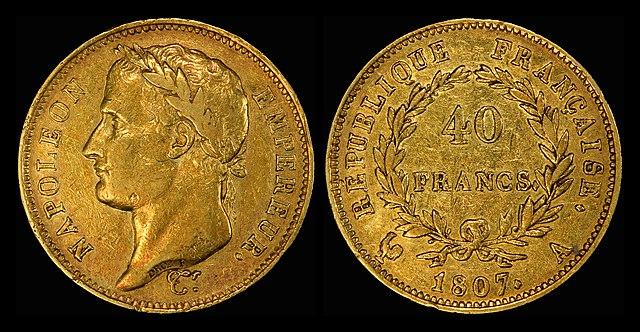 40 золотых франков 1807 года— Наполеон как император