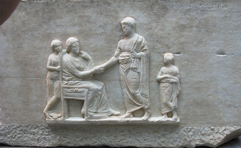 File:Funerary stele of Proclos.jpg