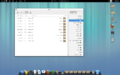 GNOME 3.8 - ArchLinux Hebrew.png