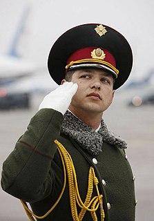Kyiv Presidential Honor Guard Battalion