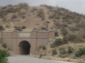 Gaiman, Chubut - Image: Gaiman Tunel