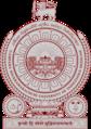 Gampaha Wickramarachchi University of Indigenous Medicine logo.png