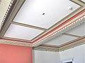 Garthmyl Hall 11.JPG