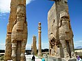 Gate of All Nations Persepolis 2014 (2).jpg