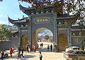 Gate of Linyang Temple (20170128130607).jpg