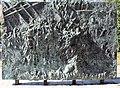 Gedenktafel Friedenstr ggü 16 (Friedh) Deutsche Interbrigadisten 3.jpg