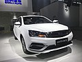 Geely Emgrand sedan facelift front 001.jpg