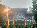 Gfp-bejing-jinshan-park.jpg