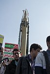 Ghaqr F Missile at the Anniversary of Islamic Revolution 2018 01).jpg