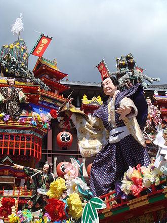 Hita, Ōita - Hita Gion Festival, held in July.