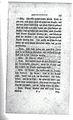 Goetz von Berlichingen (Goethe) 1773 151.jpg