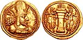 Gold coin of Shapur I, Ctesiphon mint.jpg