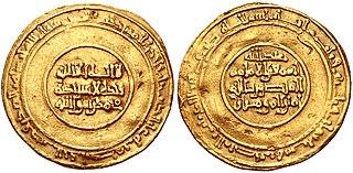 Al-Mansur bi-Nasr Allah Ismaili imam; third Caliph of the Fatimid Caliphate in Ifriqiya