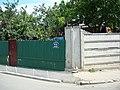 Graului Street (26th May '08) - panoramio.jpg