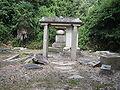 Grave of Matudaira Akinori 03.jpg