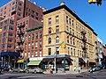 Great Street Corner in West Harlem (4594391172).jpg