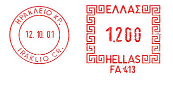 Greece stamp type D14.jpg