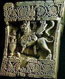 Verziertes Kapitell eines Pfeilers aus dem Königspalast von Schabwat