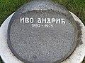 Grob Ive Andrića u Beogradu.JPG