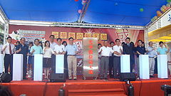 The Opening Launch Ceremony of Guang Hua Digital Plaza.Image: Rico Shen.