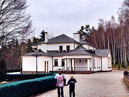 Guest house in Mezhyhirya.jpg