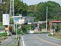 Gunma kendou 26 misato.jpg