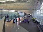 HKIA Terminal 1 South Concourse 2014.JPG