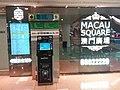 HK 上環 Sheung Wan 信德中心 Shun Tak Centre mall morning August 2019 SSG 14.jpg