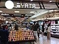 HK 觀塘 Kwun Tong APM shop 一田百貨 YATA department store supermarket interior November 2018 SSG 02.jpg