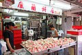 HK 長洲 Cheung Chau 新興海傍街 San Hing Praya Road May 2018 IX2 food shop bun 02.jpg