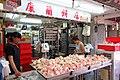 HK 長洲 Cheung Chau 新興海傍街 San Hing Praya Road May 2018 IX2 food shop bun 02.jpg