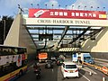 HK Bus 101 Tour view CWB Hung Hing Road Cross-Harbur Tunnel entrance Shell V-Power outdoor ads sign April 2013.JPG