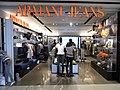 HK Central IFC Mall shop interior Armani Jeans visitors May-2012.JPG