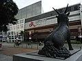 HK CityU lion view Festival Walk Tat Chee Road Sept-2012.JPG