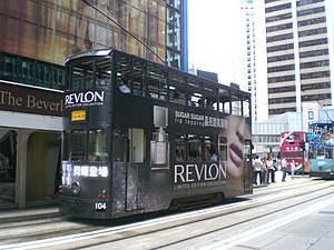 Revlon - Tram with Revlon advertising in Hong Kong, June 2007