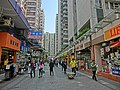 HK Hung Hom 黃埔新邨 Whampoa Estate pedestrian zone Mar-2013.JPG