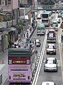 HK Mid-levels 堅道 Caine Road 人力車觀光巴士 Rickshaw Sightseeing Bus double white lines Feb-2011.JPG