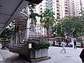 HK SSP 荔枝角 Lai Chi Kok 美孚新邨 Mei Foo Sun Chuen 萬事達廣場 Mount Sterling Mall and park February 2019 SSG 08.jpg