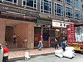 HK SW 上環 Sheung Wan 永樂街 Wing Lok Street near 文咸街 Bonham Strand August 2020 SS2 04.jpg