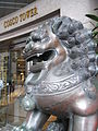 HK Sheung Wan 中遠大廈 Cosco Tower door 08 Chinese metal lion July-2012.JPG