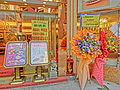 HK Sheung Wan On Tai Street 鳳城酒家 Fung Shing Restaurant flowers n sign April 2013.JPG