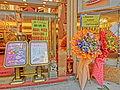 HK Sheung Wan On Tai Street 鳳城酒家 Fung Shing Restaurant flowers n sign April 2013.JPG