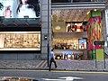 HK TST 尖沙咀 Tsim Sha Tsui 中間道 Middle Road SOGO 香港喜來登酒店商場 Sheraton Hotel 彌敦道 Nathan Road March 2020 SSG 03.jpg